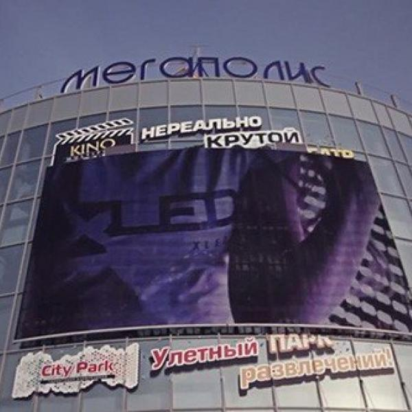 First LED media facade in the Siberian Athens