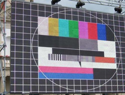 Системы управления светодиодным LED экраном