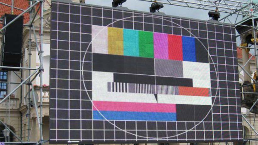 Эфир недоступен на светодиодном экране