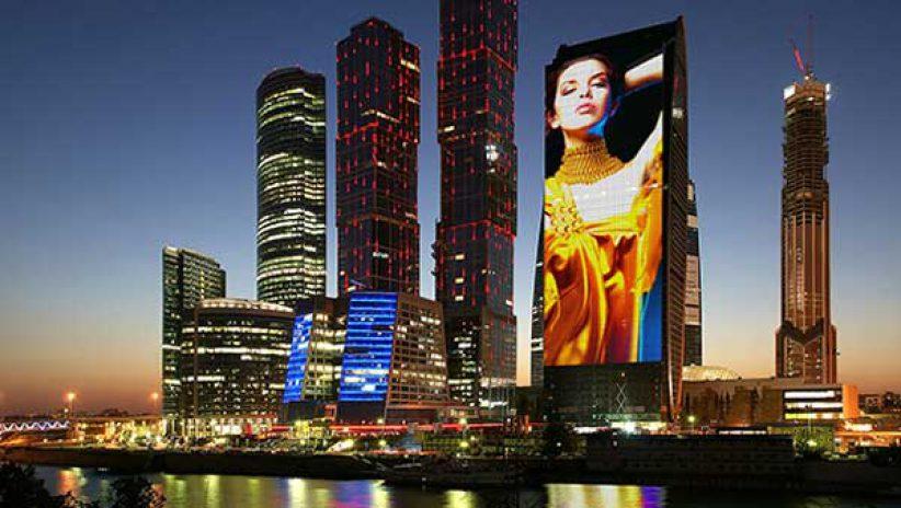 7 преимуществ светодиодных медиафасадов для рекламы