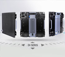 Стильный дизайн светодиодных экранов Uniview
